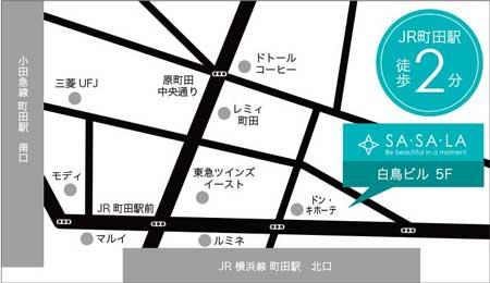 ササラ町田店行き方アクセス